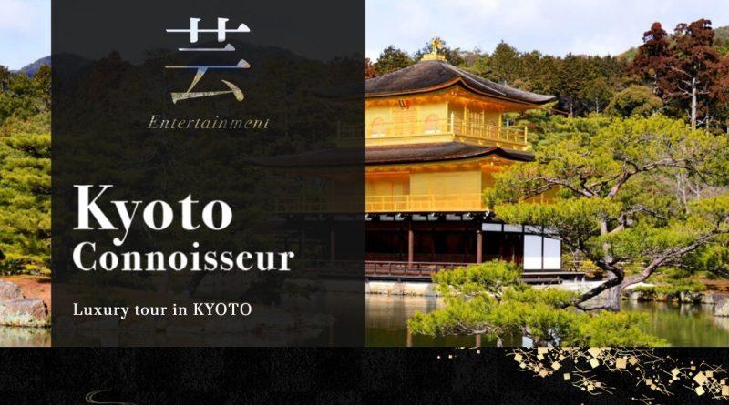 Kyoto_Connoisseur_top