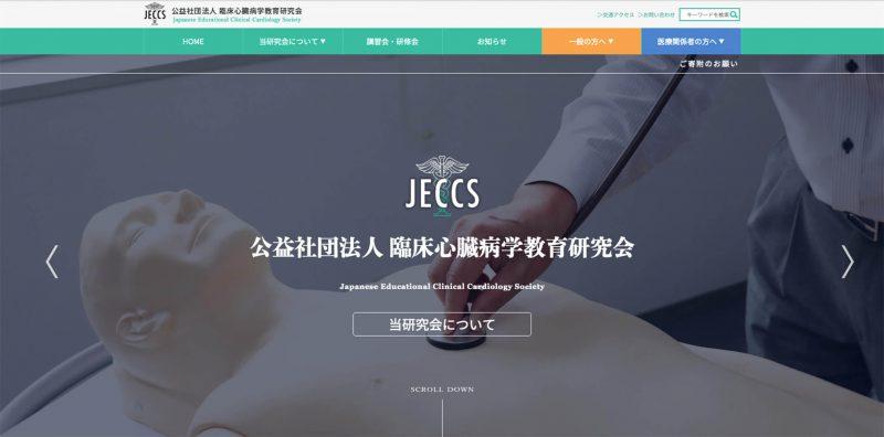 jeccs_top