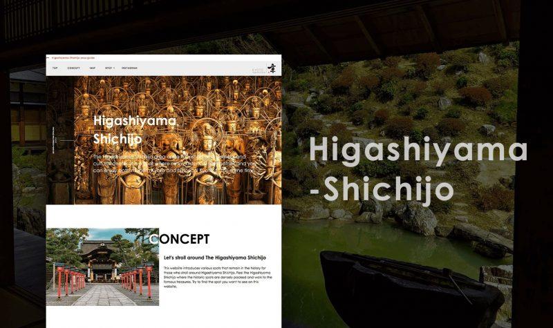 higashiyama7_thumnail